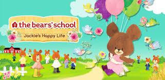 The Bears' School Jackies Happy Life