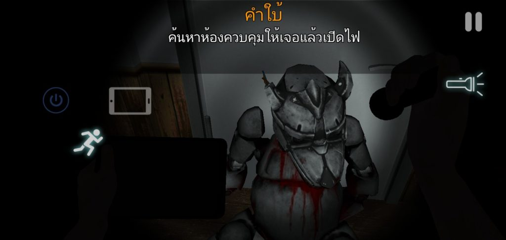 เกม Case Animatronics