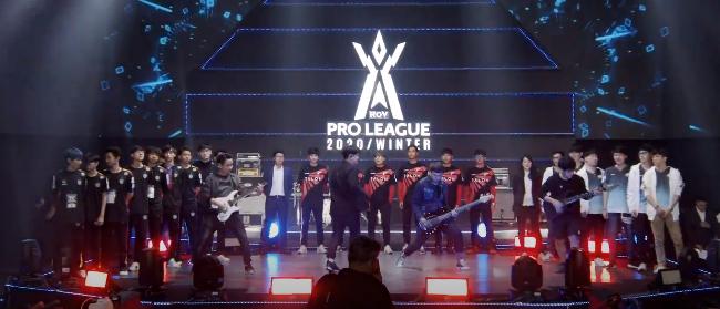 การแข่งขัน ROV Pro League