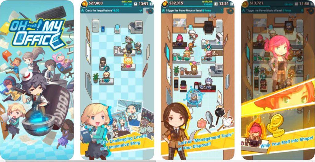 เกม OH~My Office Game Mobile