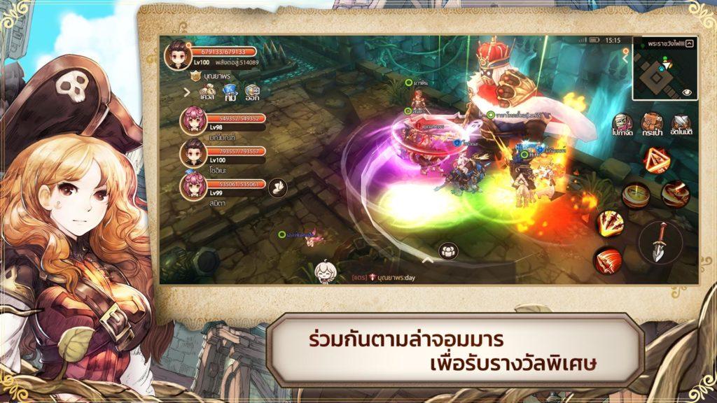 เกม Neverland-Game mobile
