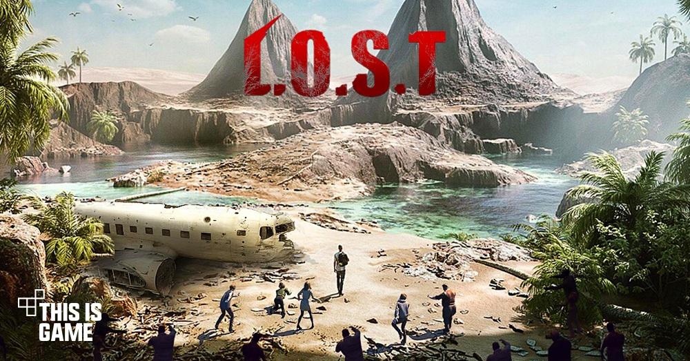 เกม L.O.S.T