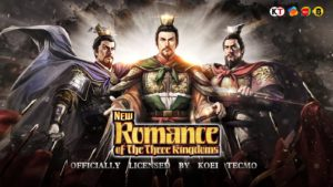 เกม romance of the three kingdoms