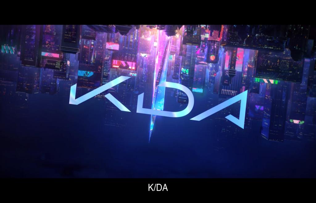 วง KDA