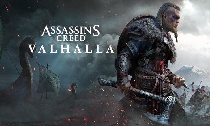 เกม Assassin's Creed Valhalla