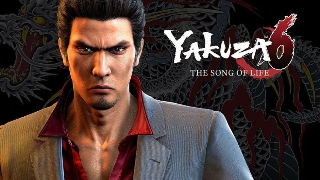 เกม Yakuza