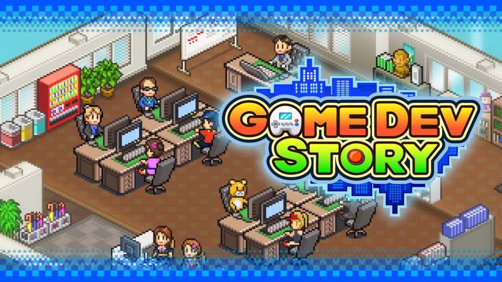 เกม Game Dev Story เป็นเกมแนว Strategy