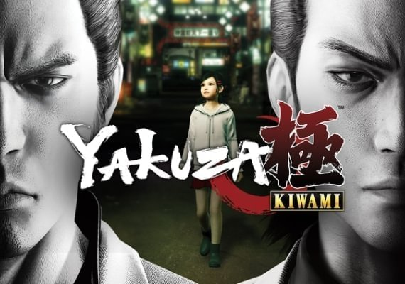เกม Yakuza ฉากการยิง ต่างๆมากมาย