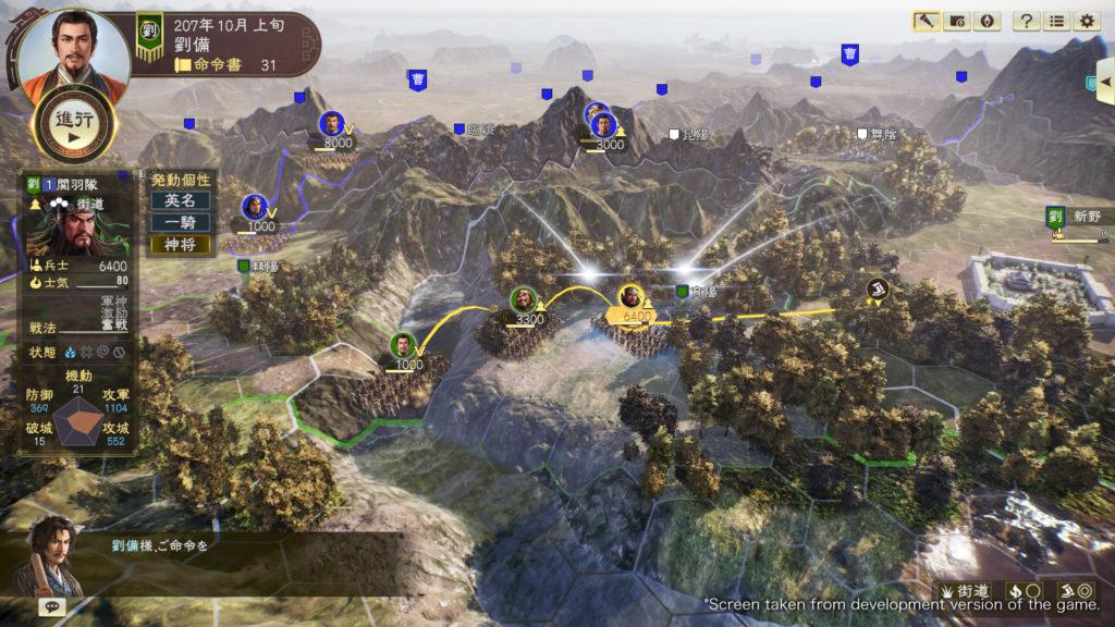 รีวิวเกม romance of the three kingdoms เกมทำสงคราม