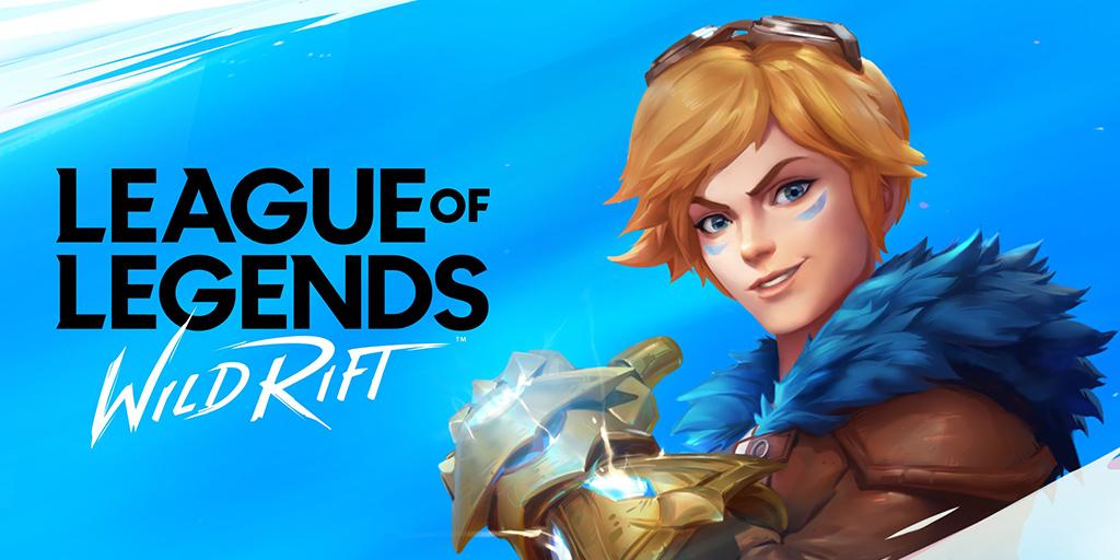 เกมLeague of Legends Wildrift