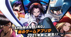 เกม Shaman King: Funbari Chronicle