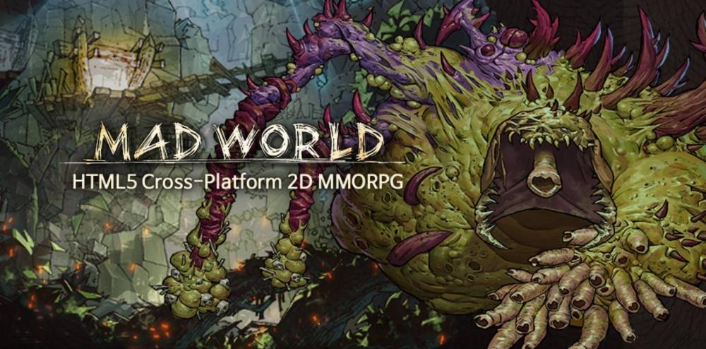 เหตุผลที่ต้องลองเล่น Mad World