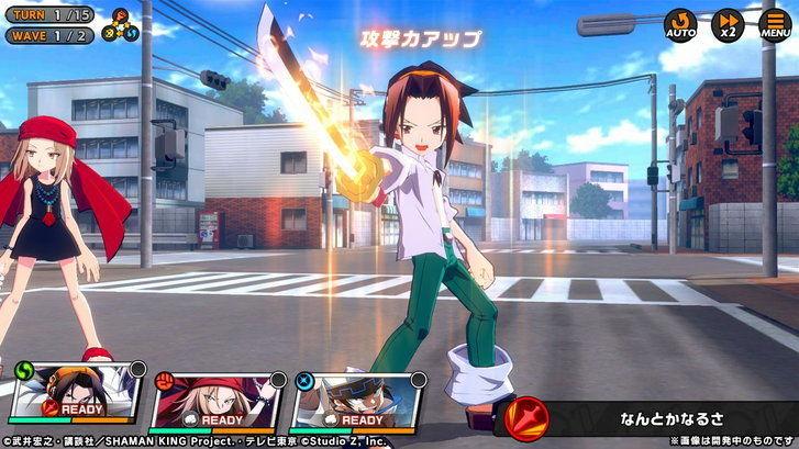 เกม Shaman King: Funbari Chronicle จากค่าย Studio Z